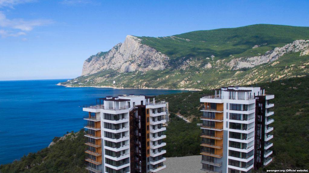 Кредит на жильё Крым
