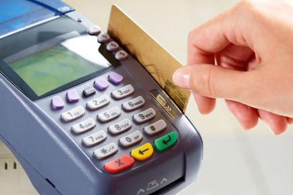 Оплата дебетовой картой