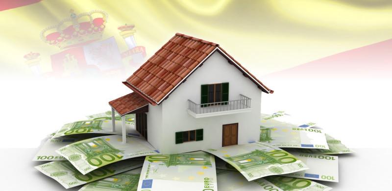инвестировать средства в недвижимые объекты