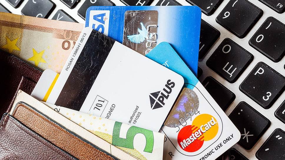 Оплата кредита через интернет