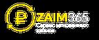 Займ в Zaim365