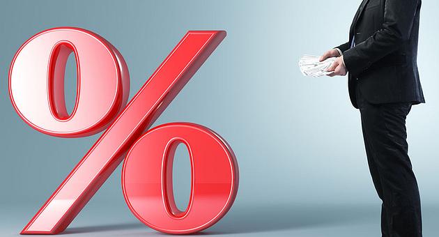 Банковский процент