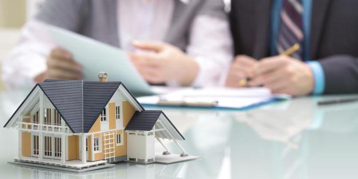 долг по ипотеке