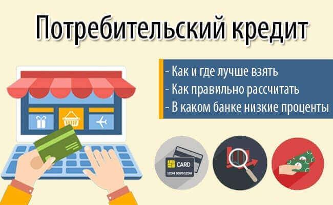 Займы в иркутске номера телефонов
