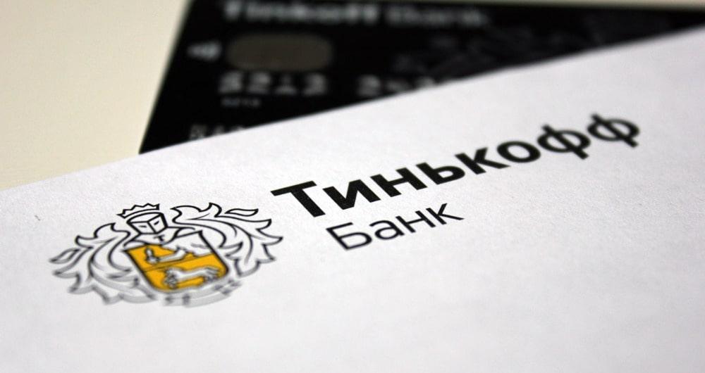 Кредитные карты банков белгорода онлайн