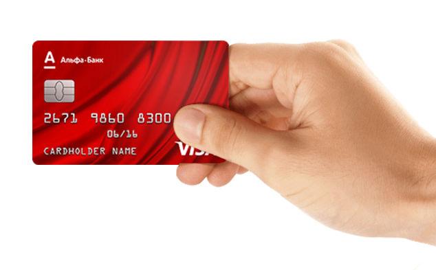 Онлайн на кредитную карту тинькофф