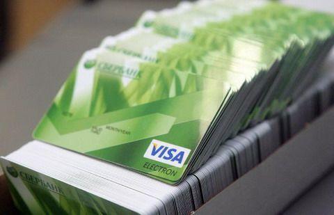 заполнить заявку на кредитную карту