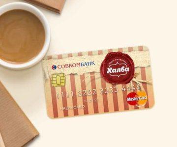 совкомбанк кредитная карта