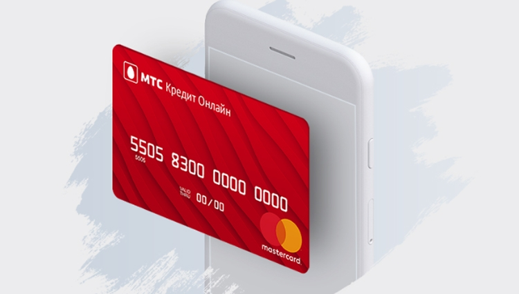 кредитную карту МТС