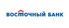онлайн кредит восточный банк