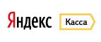 Яндекс.Касса RU