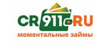 Кредит 911 (Москва и Санкт-Петербург)